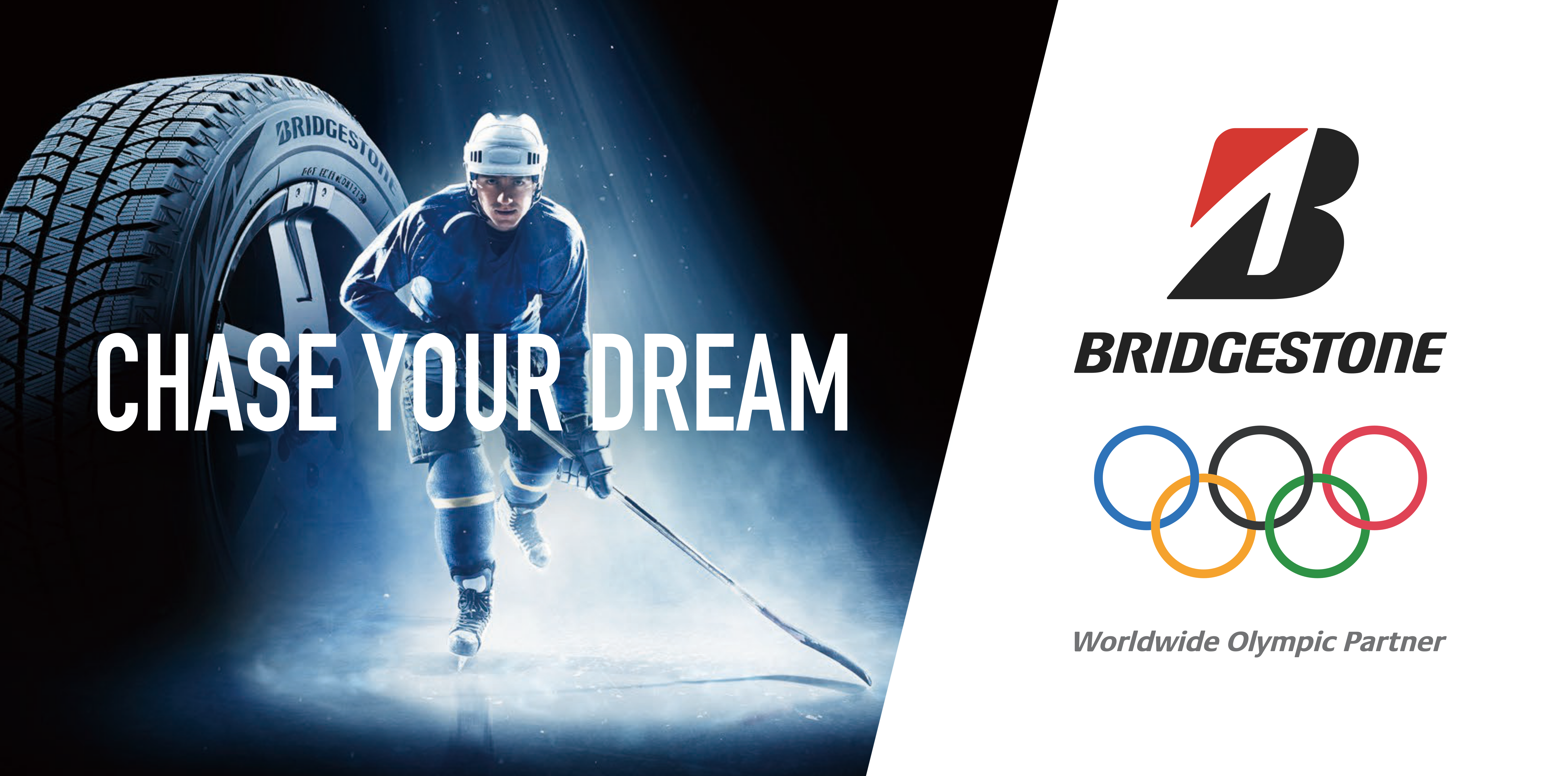 Bridgestone Kampagne Chase Your Dream PyeongChang 2018