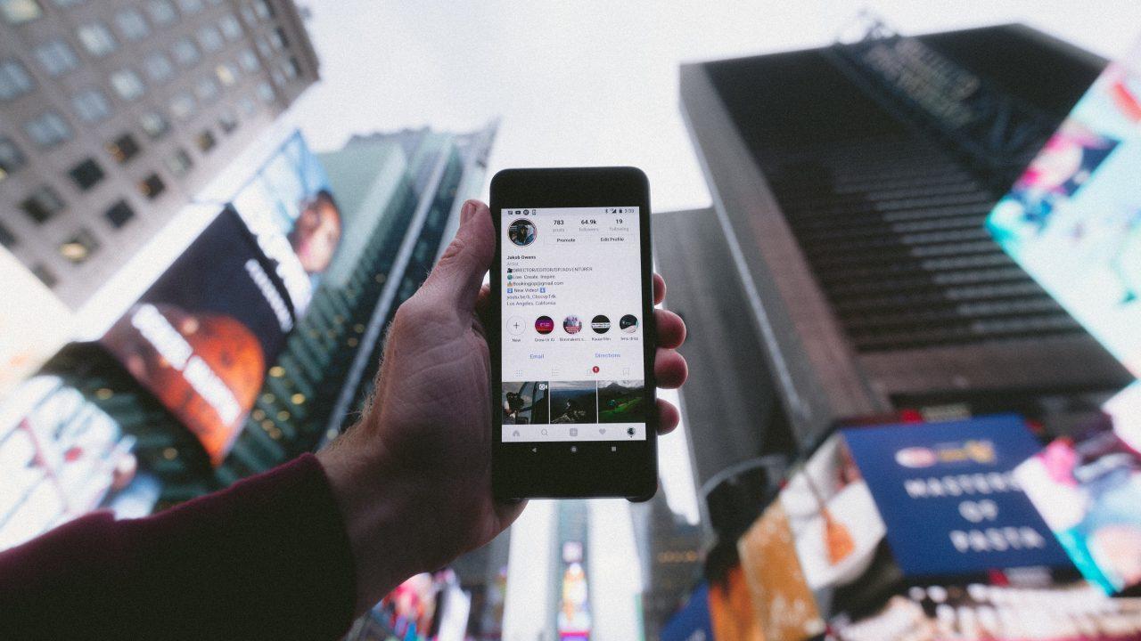 Social Media Ads für Facebook & Co. Jetzt auf dem P.U.N.K.T. PR Blog